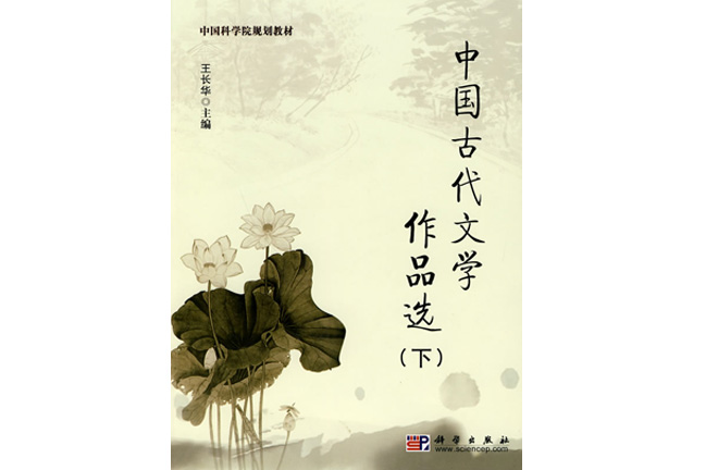Wane in the popularity of Chinese language and literature no cause for concern