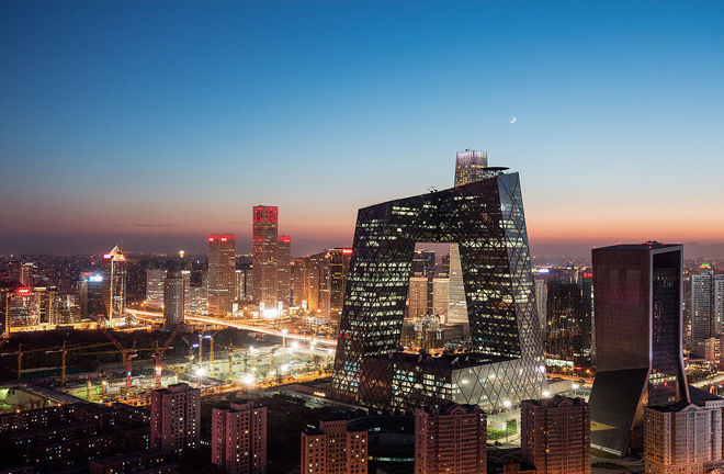 Report: Chinese cities increasingly competitive worldwide