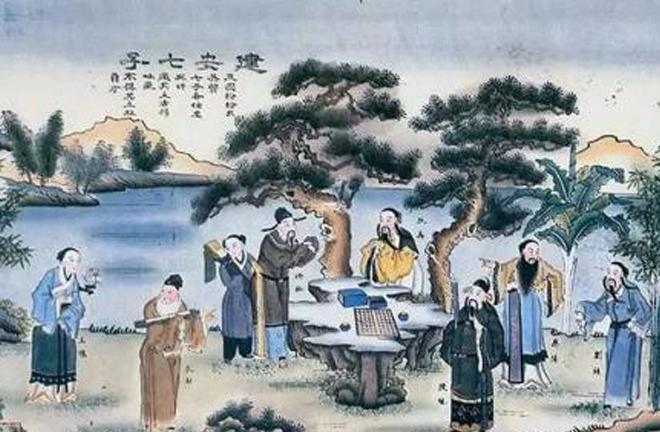 Nhân sinh quan của người Trung Hoa cổ. Bài học cho cuộc sống hiện đại