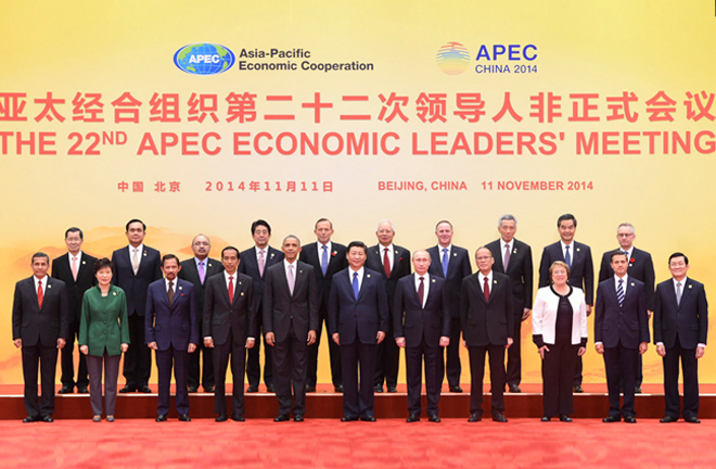 APEC eyes 'new normal' economic growth model