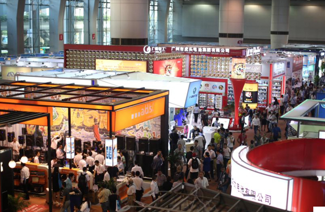 China's largest trade fair in sixty years