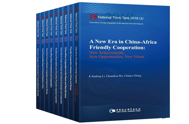 Six decades of African studies in China
