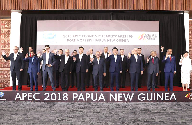 APEC meeting advocates inclusiveness
