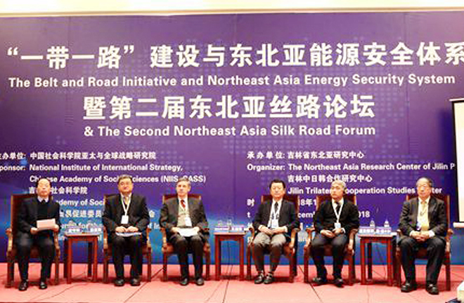 Experts explore Northeast Asia development
