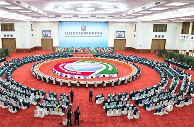 FOCAC Beijing Summit builds on history of mutual development