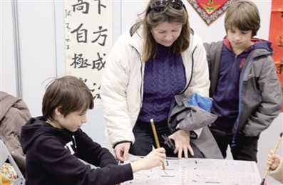 B&R construction raises demand for Chinese language education