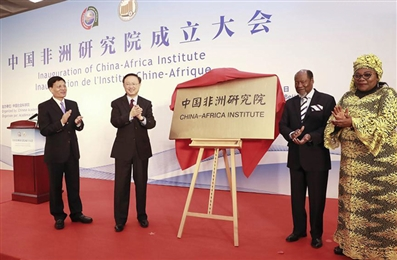 Xi sends letter to congratulate inauguration of China-Africa Institute