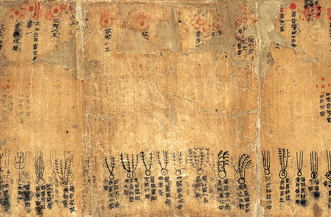 Silk texts on numerology in Mawangdui tombs of unique value