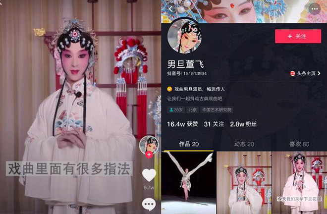 Short videos present new way to tell Chinese stories